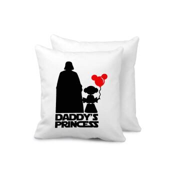 Daddy's princess, Μαξιλάρι καναπέ 40x40cm περιέχεται το γέμισμα