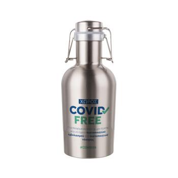 Covid Free GR, Μεταλλικό παγούρι Inox (Stainless steel) με καπάκι ασφαλείας 1L