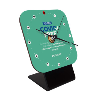 Covid Free GR, Επιτραπέζιο ρολόι ξύλινο με δείκτες (10cm)