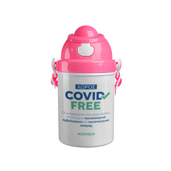 Covid Free GR, Ροζ παιδικό παγούρι πλαστικό με καπάκι ασφαλείας, κορδόνι και καλαμάκι, 400ml
