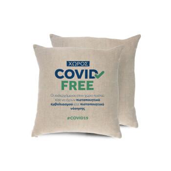 Covid Free GR, Μαξιλάρι καναπέ ΛΙΝΟ 40x40cm περιέχεται το γέμισμα