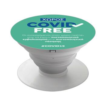 Covid Free GR, Pop Socket Λευκό Βάση Στήριξης Κινητού στο Χέρι