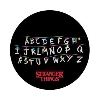 Stranger Things ABC, Επιφάνεια κοπής γυάλινη στρογγυλή (30cm)