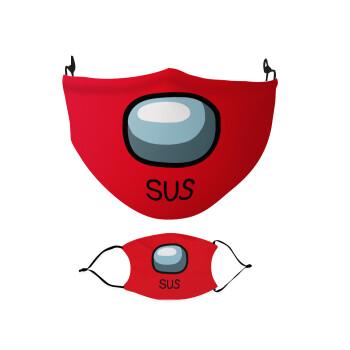 Among US SUS!!!, Μάσκα υφασμάτινη Ενηλίκων πολλαπλών στρώσεων με υποδοχή φίλτρου