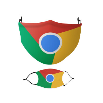 Chrome, Μάσκα υφασμάτινη Ενηλίκων πολλαπλών στρώσεων με υποδοχή φίλτρου
