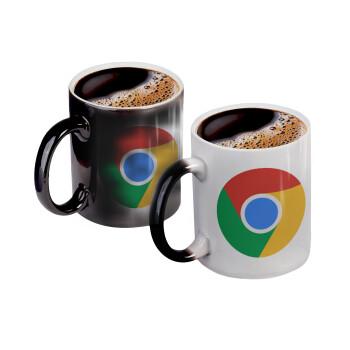 Chrome, Κούπα Μαγική, κεραμική, 330ml που αλλάζει χρώμα με το ζεστό ρόφημα (1 τεμάχιο)