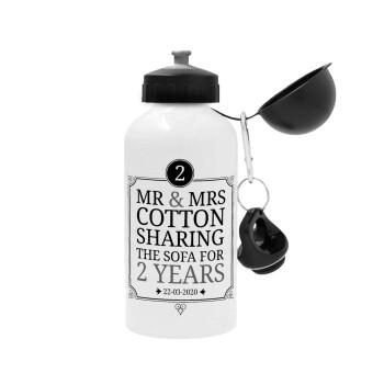 Mr & Mrs Sharing the sofa, Μεταλλικό παγούρι ποδηλάτου Λευκό 500ml