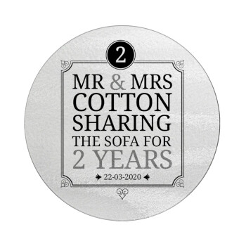 Mr & Mrs Sharing the sofa, Επιφάνεια κοπής γυάλινη στρογγυλή (30cm)