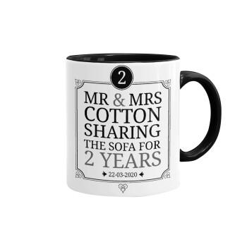 Mr & Mrs Sharing the sofa, Κούπα χρωματιστή μαύρη, κεραμική, 330ml