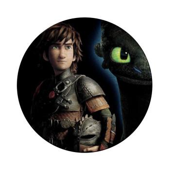 How to train your dragon Night Fury, Επιφάνεια κοπής γυάλινη στρογγυλή (30cm)