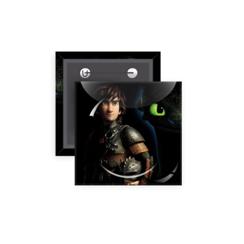 How to train your dragon Night Fury, Κονκάρδα παραμάνα τετράγωνη 5x5cm