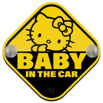 Baby in the car kitty, Σήμανση αυτοκινήτου Baby On Board ξύλινο με βεντουζάκια (16x16cm)