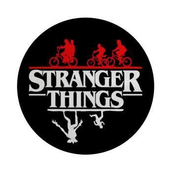 Stranger Things upside down, Επιφάνεια κοπής γυάλινη στρογγυλή (30cm)
