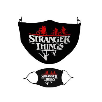 Stranger Things upside down, Μάσκα υφασμάτινη Ενηλίκων πολλαπλών στρώσεων με υποδοχή φίλτρου