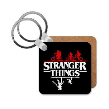 Stranger Things upside down, Μπρελόκ Ξύλινο τετράγωνο MDF 5cm (3mm πάχος)