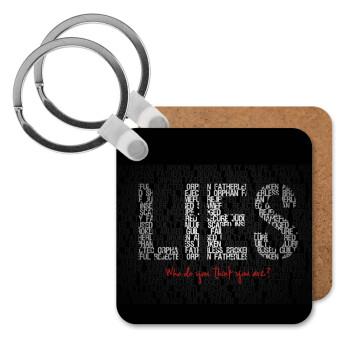 LIES Who Do You Think You Are?, Μπρελόκ Ξύλινο τετράγωνο MDF 5cm (3mm πάχος)