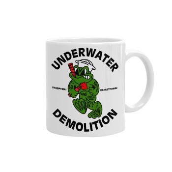 Underwater Demolition, Κούπα, κεραμική, 330ml (1 τεμάχιο)