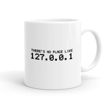 there's no place like 127.0.0.1, Κούπα, κεραμική, 330ml (1 τεμάχιο)