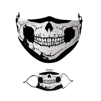 Σκελετός Skull κρανίο, Μάσκα υφασμάτινη παιδική πολλαπλών στρώσεων με υποδοχή φίλτρου