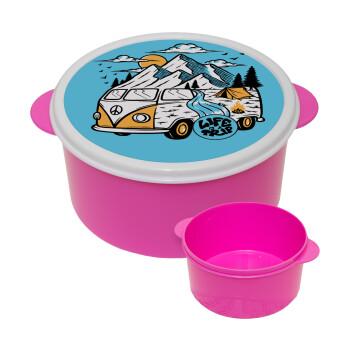 Life is a trip, ΡΟΖ παιδικό δοχείο φαγητού πλαστικό (BPA-FREE) Lunch Βox M16 x Π16 x Υ8cm