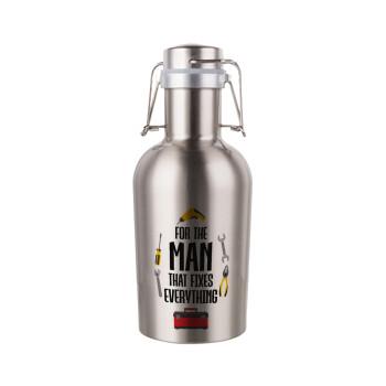For the man that fixes everything!, Μεταλλικό παγούρι Inox (Stainless steel) με καπάκι ασφαλείας 1L