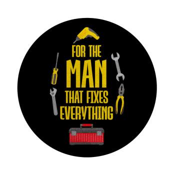 For the man that fixes everything!, Επιφάνεια κοπής γυάλινη στρογγυλή (30cm)