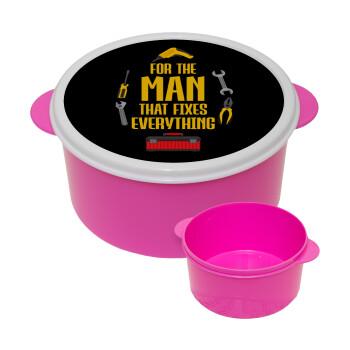 For the man that fixes everything!, ΡΟΖ παιδικό δοχείο φαγητού πλαστικό (BPA-FREE) Lunch Βox M16 x Π16 x Υ8cm