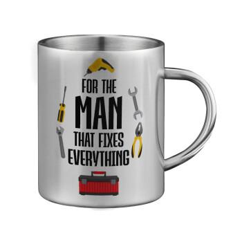 For the man that fixes everything!, Κούπα ανοξείδωτη διπλού τοιχώματος μεγάλη 350ml