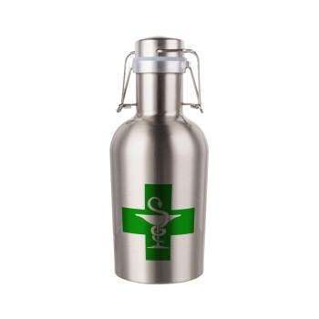 Φαρμακείο, Μεταλλικό παγούρι Inox (Stainless steel) με καπάκι ασφαλείας 1L