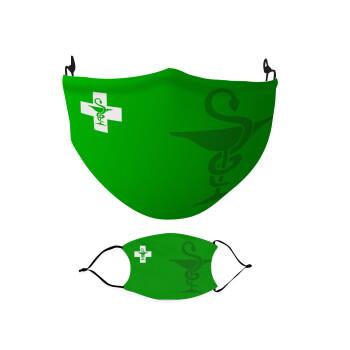 Φαρμακείο, Μάσκα υφασμάτινη Ενηλίκων πολλαπλών στρώσεων με υποδοχή φίλτρου