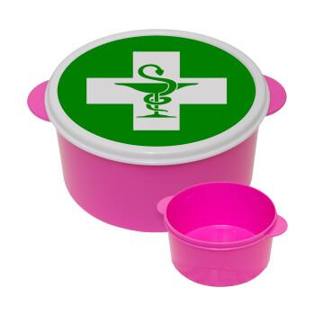 Φαρμακείο, ΡΟΖ παιδικό δοχείο φαγητού πλαστικό (BPA-FREE) Lunch Βox M16 x Π16 x Υ8cm