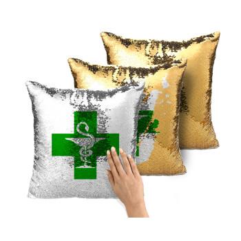 Φαρμακείο, Μαξιλάρι καναπέ Μαγικό Χρυσό με πούλιες 40x40cm περιέχεται το γέμισμα