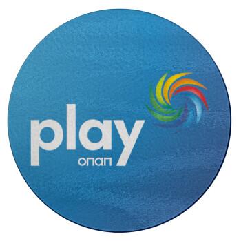 Play by ΟΠΑΠ, Επιφάνεια κοπής γυάλινη στρογγυλή (30cm)