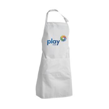 Play by ΟΠΑΠ, Ποδιά μαγειρικής BBQ Ενήλικων