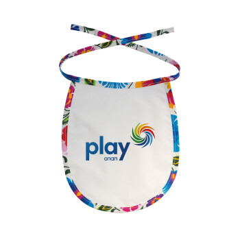 Play by ΟΠΑΠ, Σαλιάρα μωρού αλέκιαστη με κορδόνι Χρωματιστή
