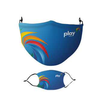Play by ΟΠΑΠ, Μάσκα υφασμάτινη Ενηλίκων πολλαπλών στρώσεων με υποδοχή φίλτρου