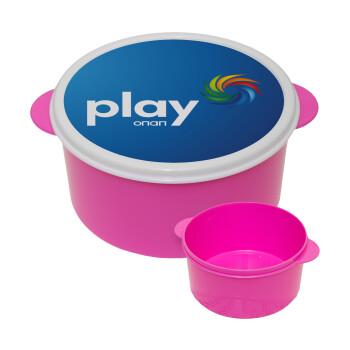 Play by ΟΠΑΠ, ΡΟΖ παιδικό δοχείο φαγητού πλαστικό (BPA-FREE) Lunch Βox M16 x Π16 x Υ8cm