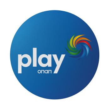 Play by ΟΠΑΠ, Mousepad Στρογγυλό 20cm