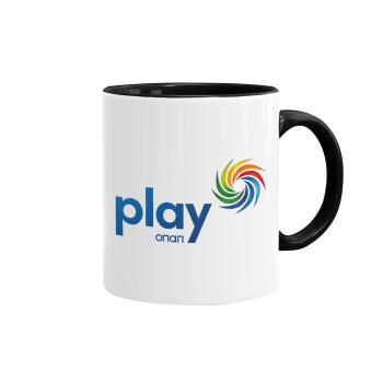 Play by ΟΠΑΠ, Κούπα χρωματιστή μαύρη, κεραμική, 330ml