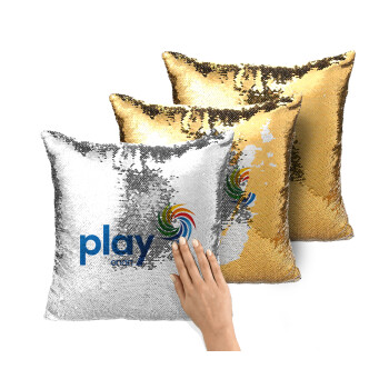 Play by ΟΠΑΠ, Μαξιλάρι καναπέ Μαγικό Χρυσό με πούλιες 40x40cm περιέχεται το γέμισμα