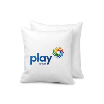 Play by ΟΠΑΠ, Μαξιλάρι καναπέ 40x40cm περιέχεται το γέμισμα
