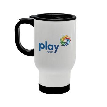 Play by ΟΠΑΠ, Κούπα ταξιδιού ανοξείδωτη με καπάκι, διπλού τοιχώματος (θερμό) λευκή 450ml