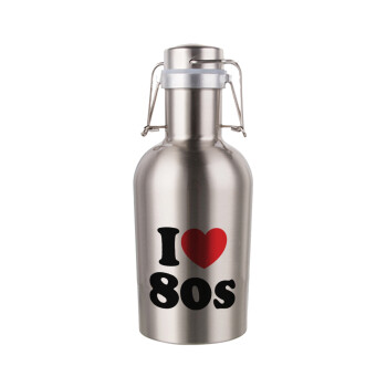 I Love 80s, Μεταλλικό παγούρι Inox (Stainless steel) με καπάκι ασφαλείας 1L