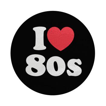 I Love 80s, Επιφάνεια κοπής γυάλινη στρογγυλή (30cm)