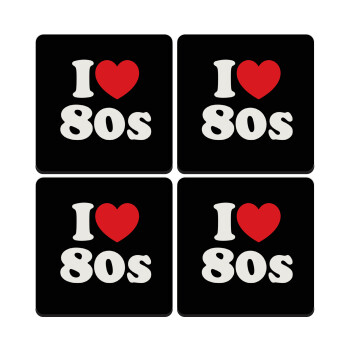 I Love 80s, ΣΕΤ 4 Σουβέρ ξύλινα τετράγωνα