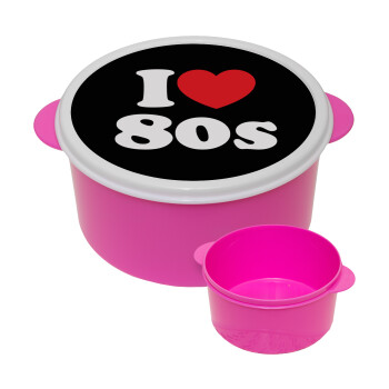 I Love 80s, ΡΟΖ παιδικό δοχείο φαγητού πλαστικό (BPA-FREE) Lunch Βox M16 x Π16 x Υ8cm