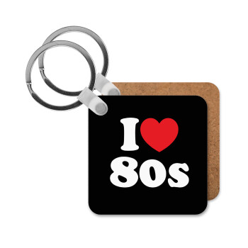 I Love 80s, Μπρελόκ Ξύλινο τετράγωνο MDF 5cm (3mm πάχος)
