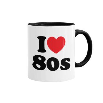 I Love 80s, Κούπα χρωματιστή μαύρη, κεραμική, 330ml