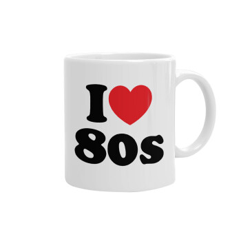I Love 80s, Κούπα, κεραμική, 330ml (1 τεμάχιο)