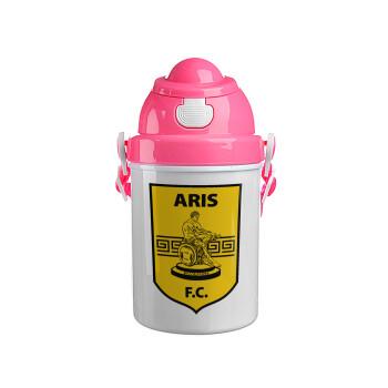 Άρης, Ροζ παιδικό παγούρι πλαστικό (BPA-FREE) με καπάκι ασφαλείας, κορδόνι και καλαμάκι, 400ml